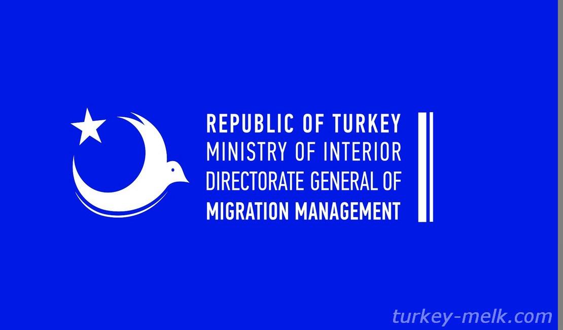 دریافت اقامت دو ساله ترکیه با خرید ملک در ترکیه