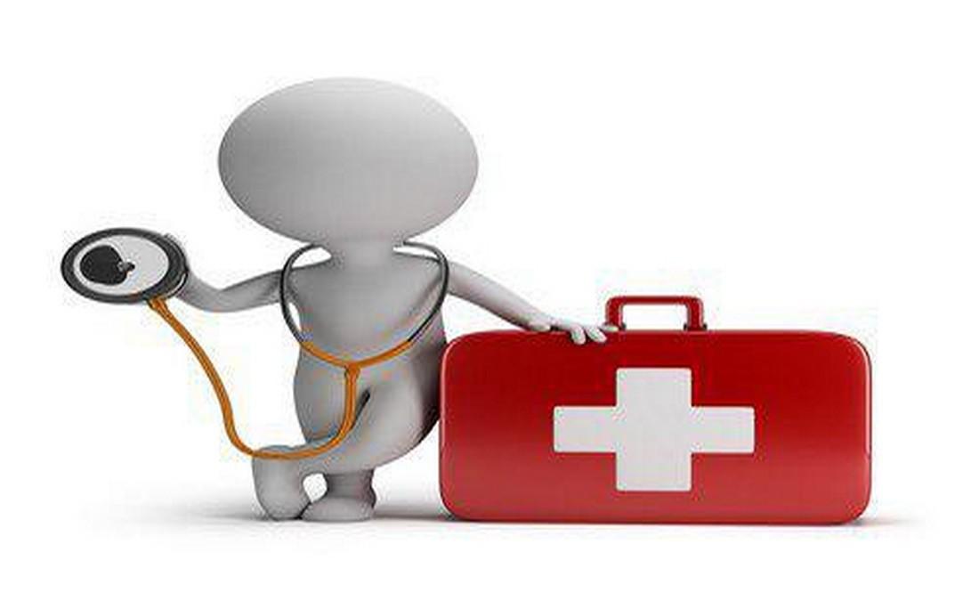 بیمه درمانی در ترکیه