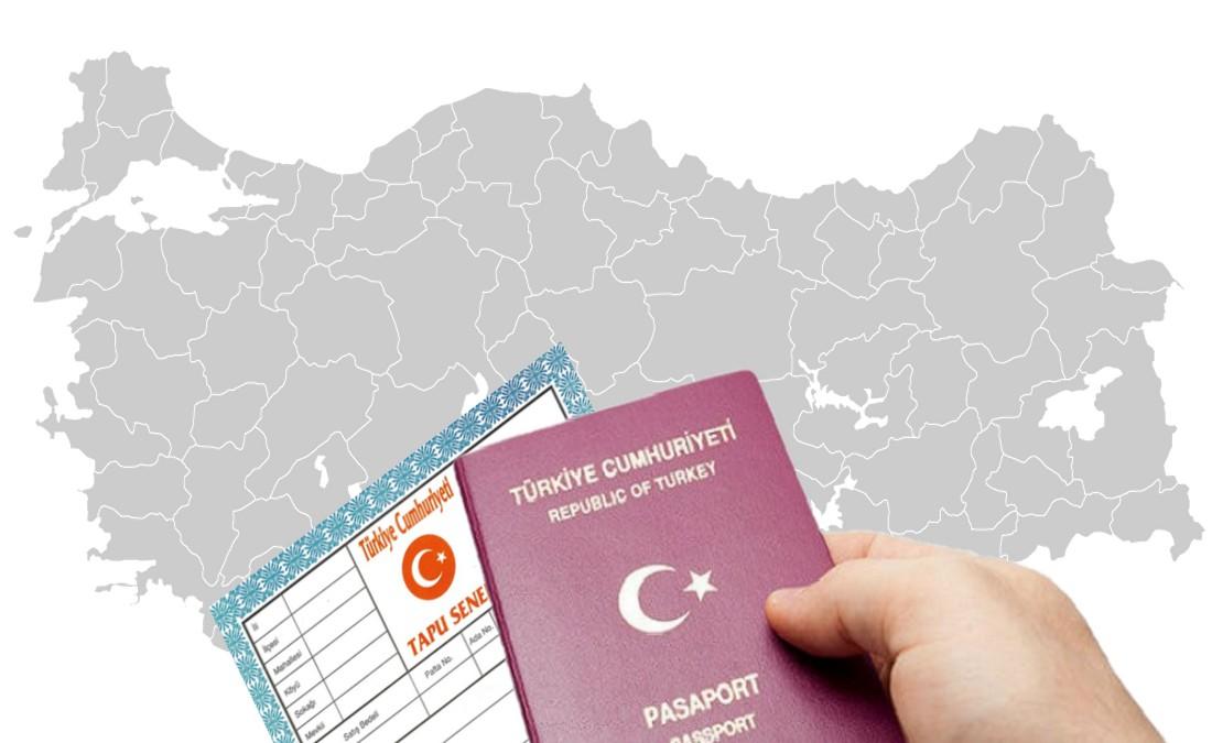 شهروند ترک