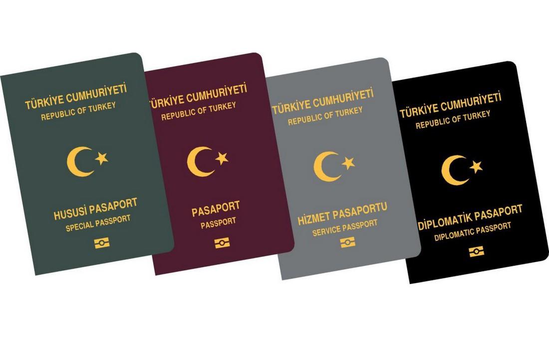 انواع پاسپورت ها در ترکیه