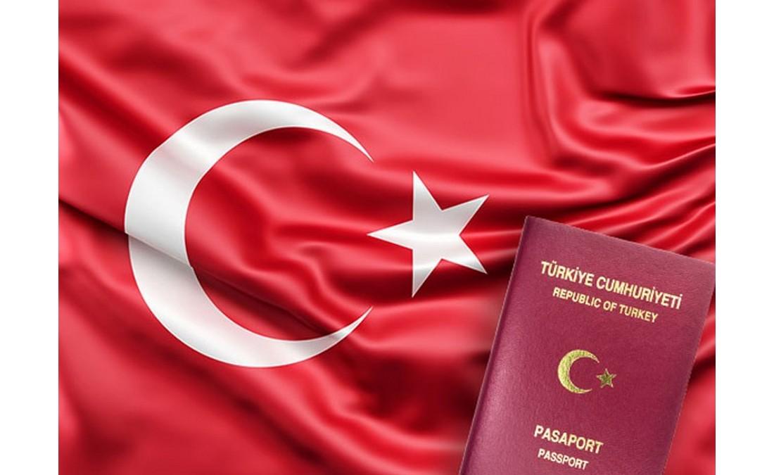 مدارک لازم برای دریافت شهروندی ترکیه