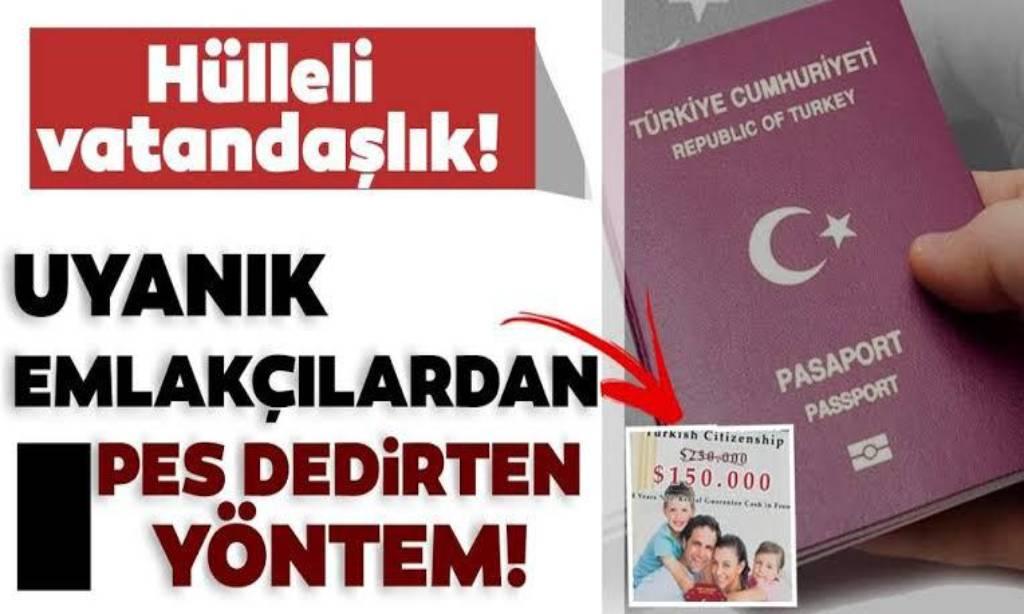 خذ شهروندی ترکیه با روش های تقلبی ممنوع شد